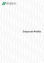 NEW_Corporate%20Profile.jpg