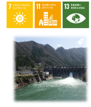 SDGs画像3.png